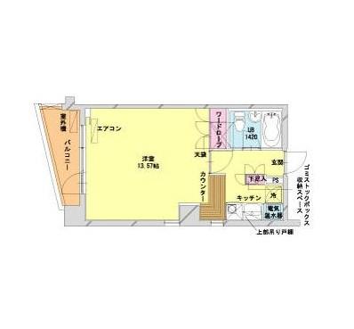 HF八丁堀レジデンスⅡ1103号室