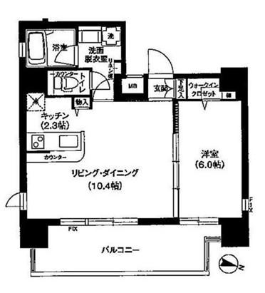 アイルズ東中野1103号室
