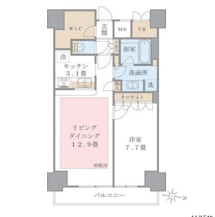 Brillia ist 東雲キャナルコート921号室