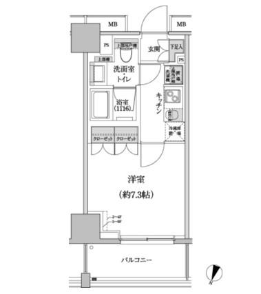 パークハビオ渋谷本町レジデンス802号室