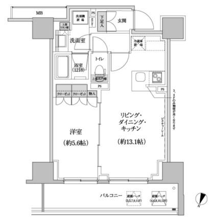 パークハビオ渋谷本町レジデンス828号室