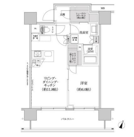 パークハビオ渋谷本町レジデンス924号室