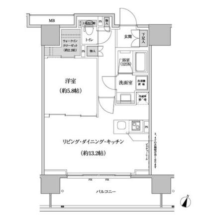 パークハビオ渋谷本町レジデンス925号室
