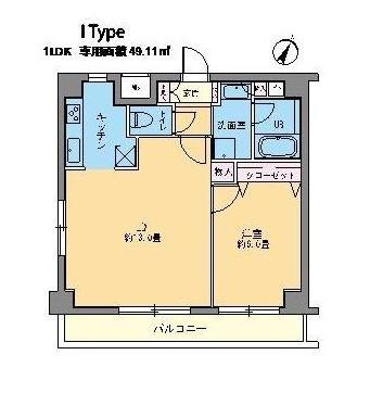 カスタリア千駄ヶ谷401号室