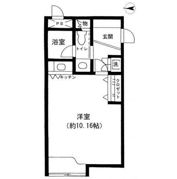 原宿東急アパートメント203号室
