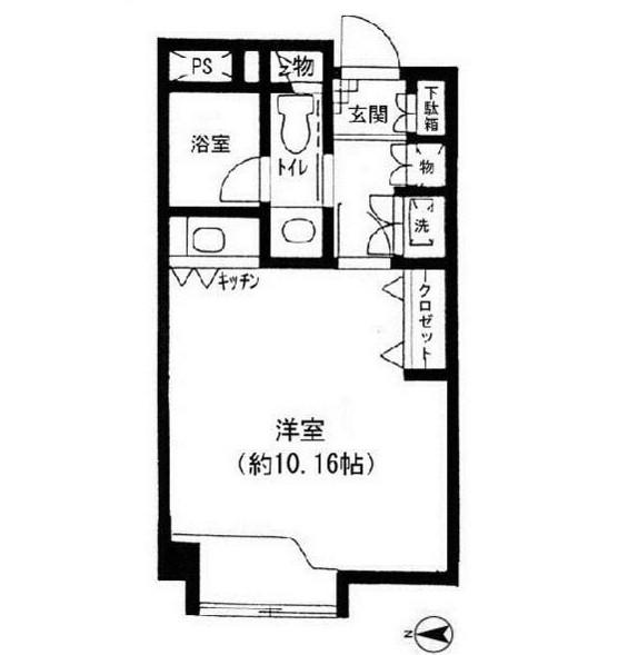 原宿東急アパートメント204号室