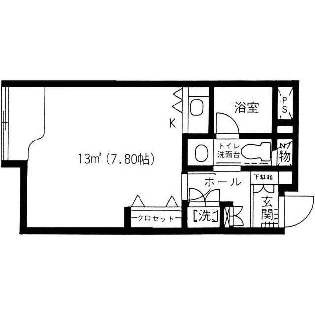 原宿東急アパートメント207号室