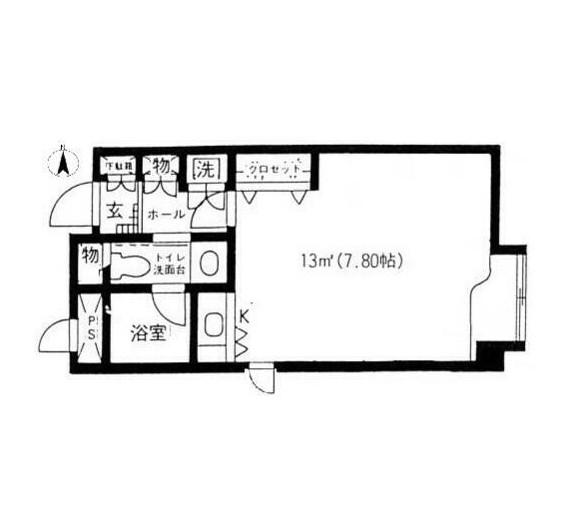 原宿東急アパートメント209号室