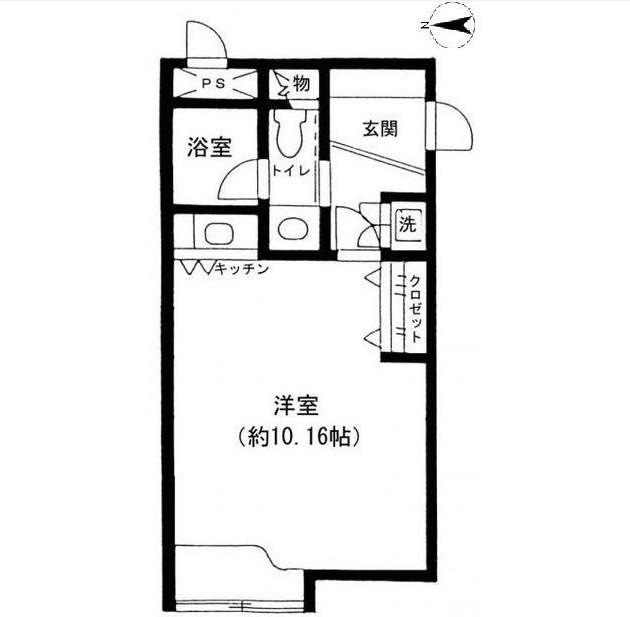 原宿東急アパートメント403号室