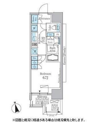 パークアクシス秋葉原East603号室