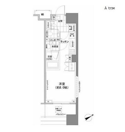 パークハビオ西新宿501号室