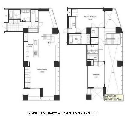 パークキューブ目黒タワー2102号室