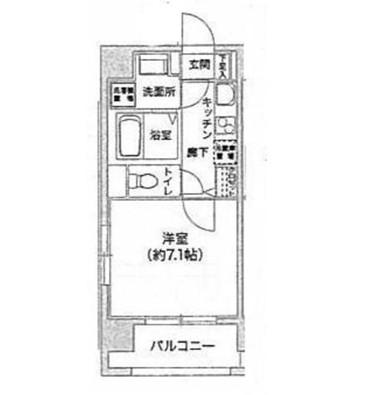オーククレストビル503号室