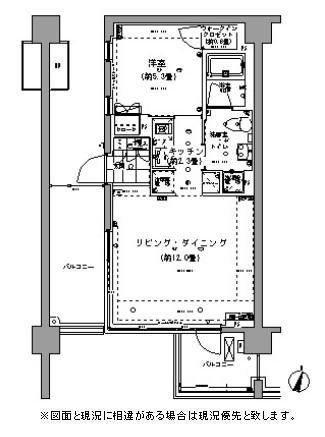 ガーデニエール砧レジデンス224号室
