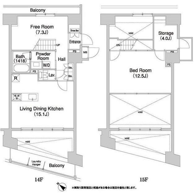 コンフォリア芝浦バウハウス1403号室