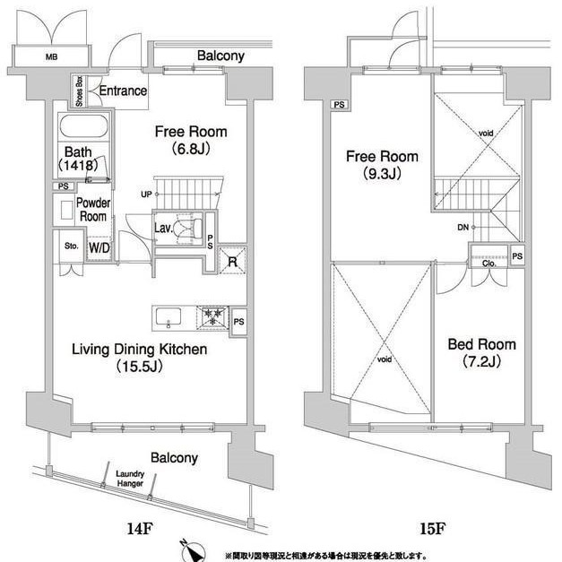 コンフォリア芝浦バウハウス1404号室