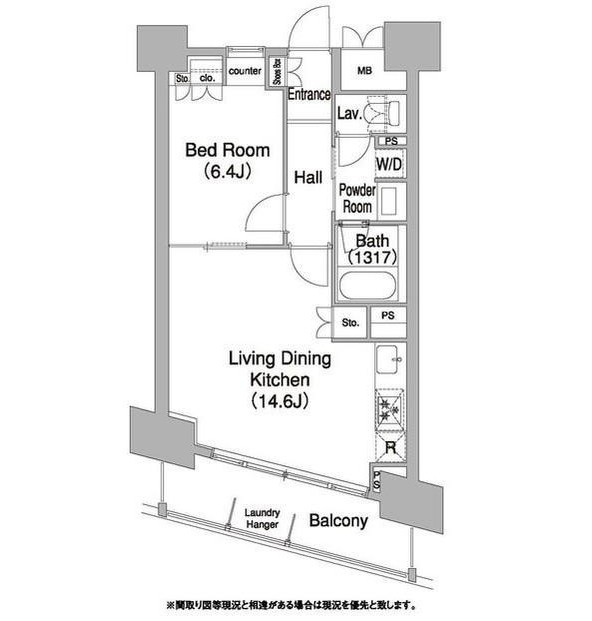 コンフォリア芝浦バウハウス502号室