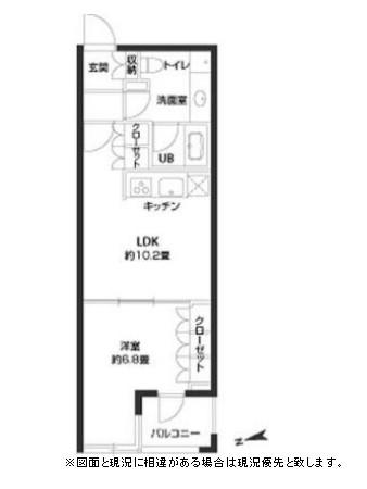 パークキューブ銀座イースト1103号室