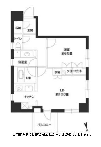 パークキューブ銀座イースト1201号室
