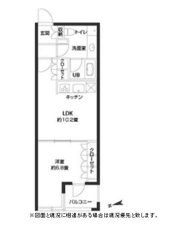 パークキューブ銀座イースト503号室