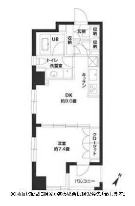 パークキューブ銀座イースト805号室