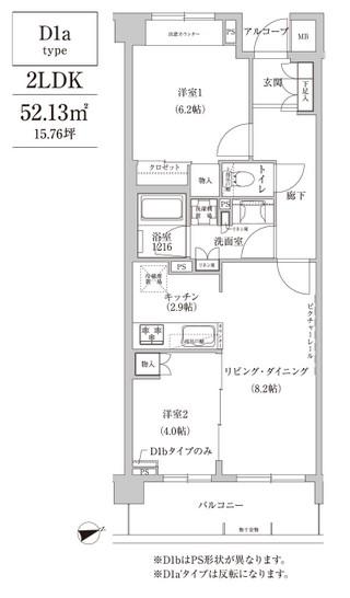 コンフォリア目黒青葉台102号室