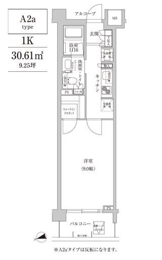 コンフォリア目黒青葉台122号室