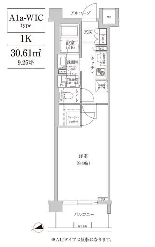 コンフォリア目黒青葉台127号室