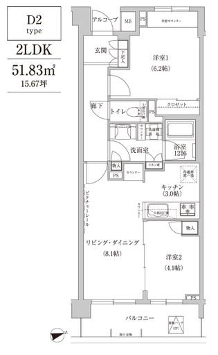 コンフォリア目黒青葉台203号室