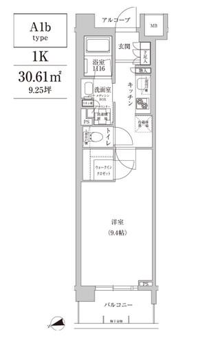 コンフォリア目黒青葉台234号室