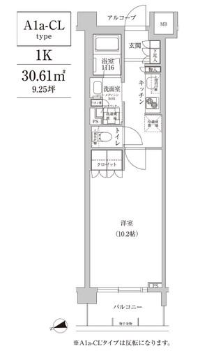 コンフォリア目黒青葉台328号室