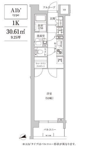コンフォリア目黒青葉台332号室
