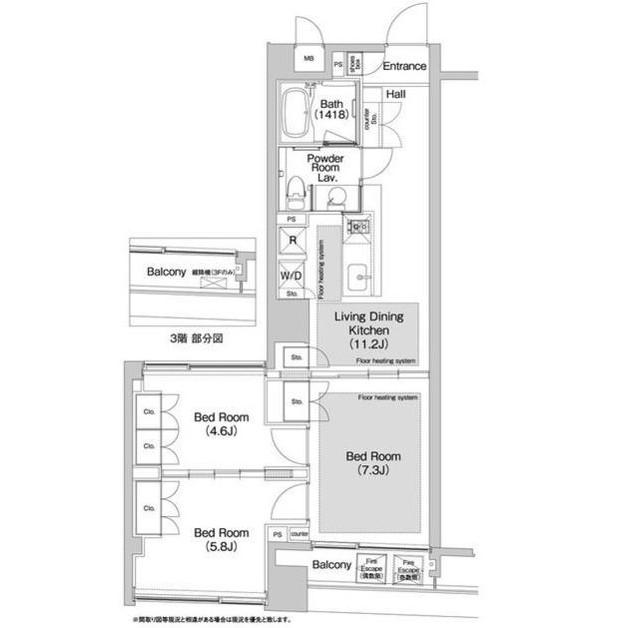 BPRレジデンス渋谷1106号室