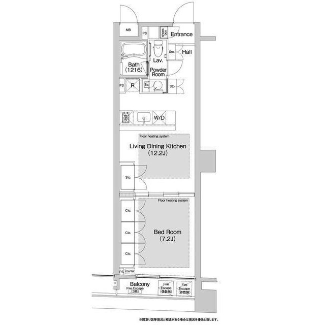 BPRレジデンス渋谷707号室