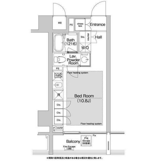 BPRレジデンス渋谷804号室