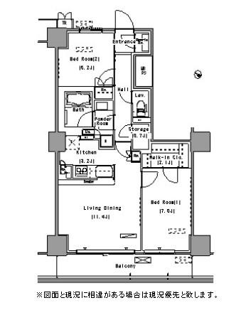 パークアクシス豊洲1803号室