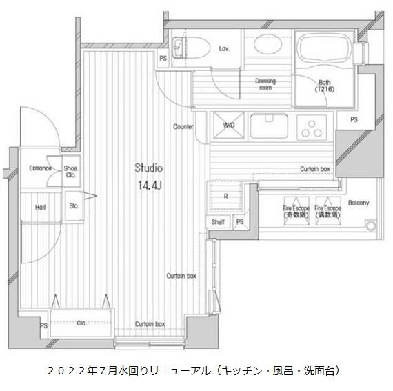 コンフォリア二番町1303号室