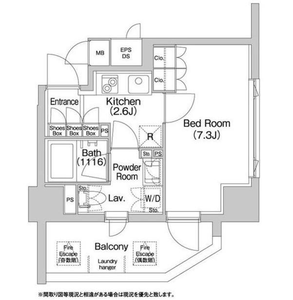 コンフォリア神楽坂DEUX701号室