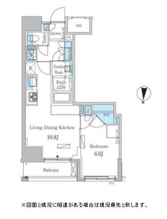 パークアクシス錦糸町レジデンス803号室