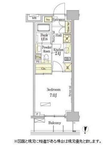 パークアクシス錦糸町・親水公園603号室