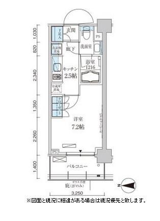 パークアクシス菊川ステーションゲート1105号室