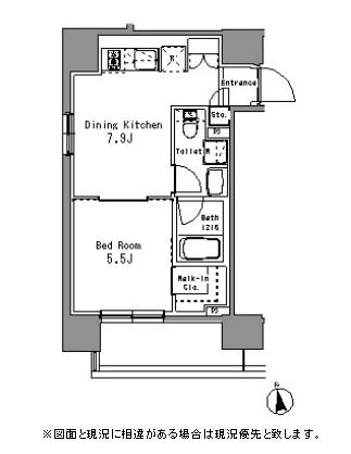 パークアクシス亀戸中央公園1205号室