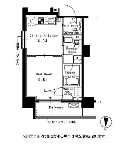 パークアクシス亀戸1205号室