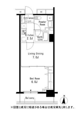 パークアクシス亀戸303号室