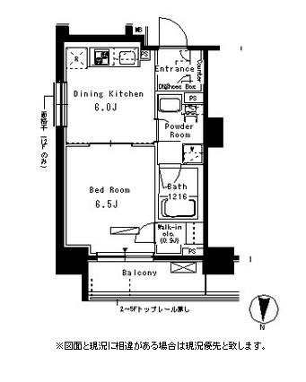 パークアクシス亀戸605号室