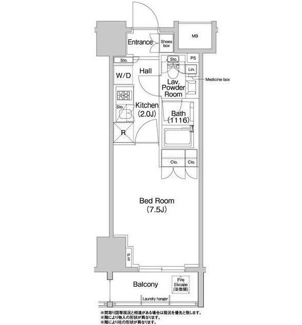 コンフォリア浅草橋1209号室