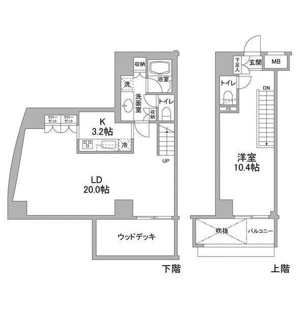 コンフォリア東中野DEUX101号室
