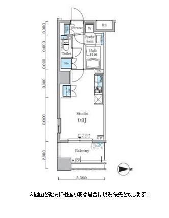 パークキューブ亀戸511号室