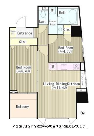 ユーストリア駒沢305号室