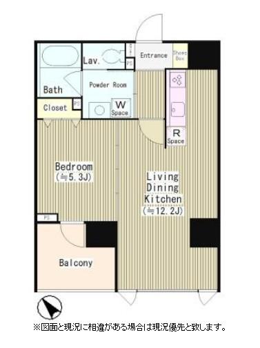 ユーストリア駒沢506号室